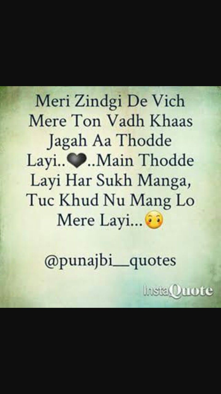 valentine day images with quotes in hindi - 80 best images about PUNJABI QUOTES on Pinterest