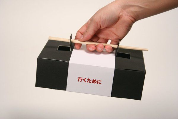 Sushi To Go Box on Packaging of the World - Creative Package Design Gallery