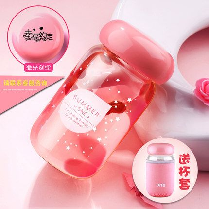 Creative cute little glass anti-hot female students drink cup lid tea cups mushrooms Korean portable bottle