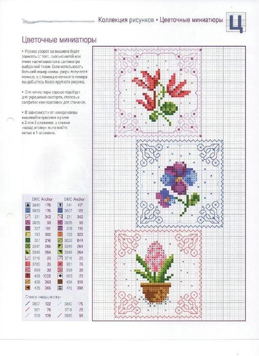 sweet little flower designs 1/2
