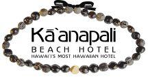 Maui - Ka'anapali Beach Hotel