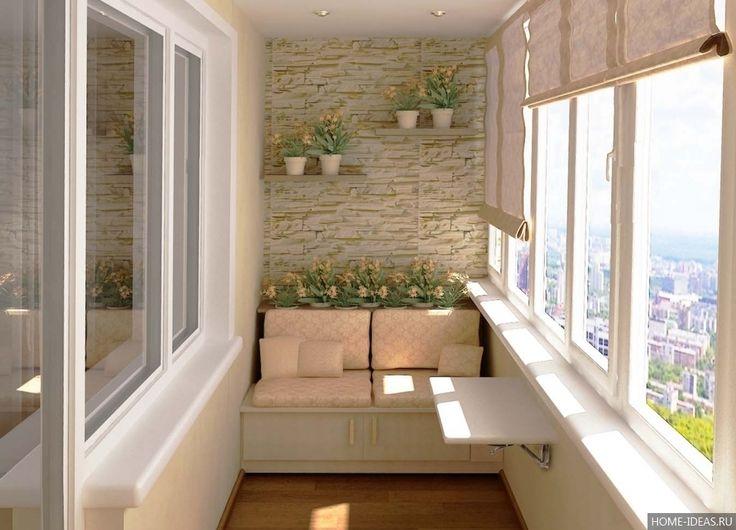 30 классных идей для маленького балкона: как оформить маленький балкон — фото