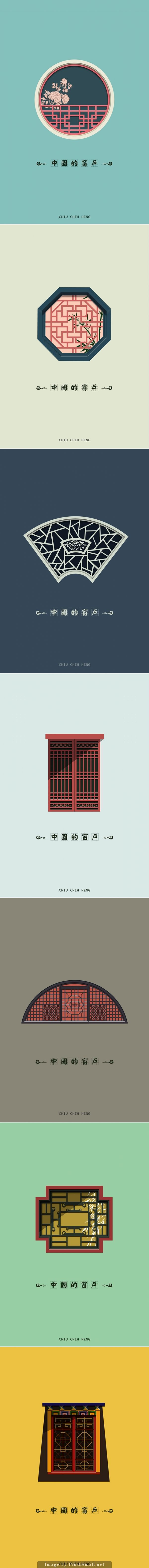 Graphic / Fenêtre / Feng Shui / Asia / Design / Affiches / Colors / Chinese Windows