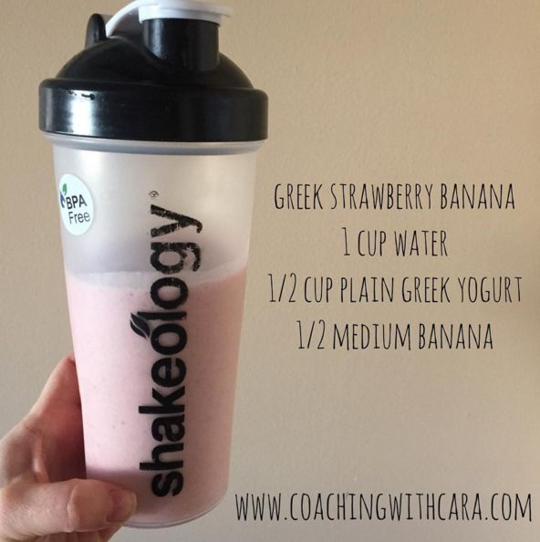 Strawberry Shakeology Recipes