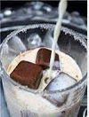 Ötletes Blog: Hűsítő kávés finomság
