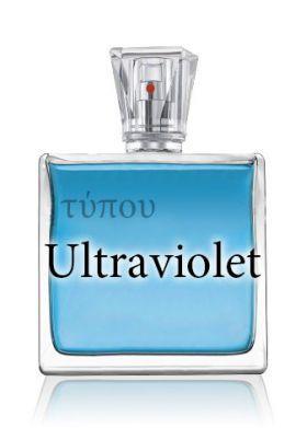 Χύμα Ανδρικό Άρωμα τύπου Ultraviolet