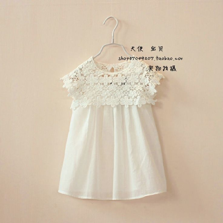Taobao Girls Dresses