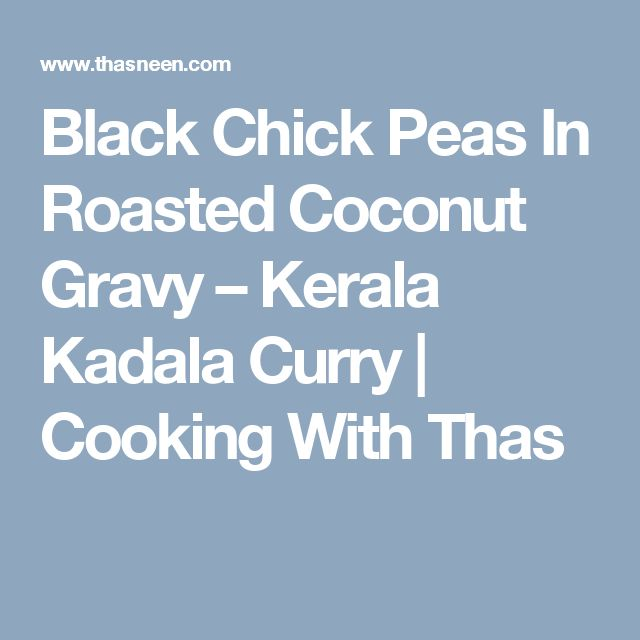 Black Chick Peas In Roasted Coconut Gravy – Kerala Kadala Curry | Cooking With Thas