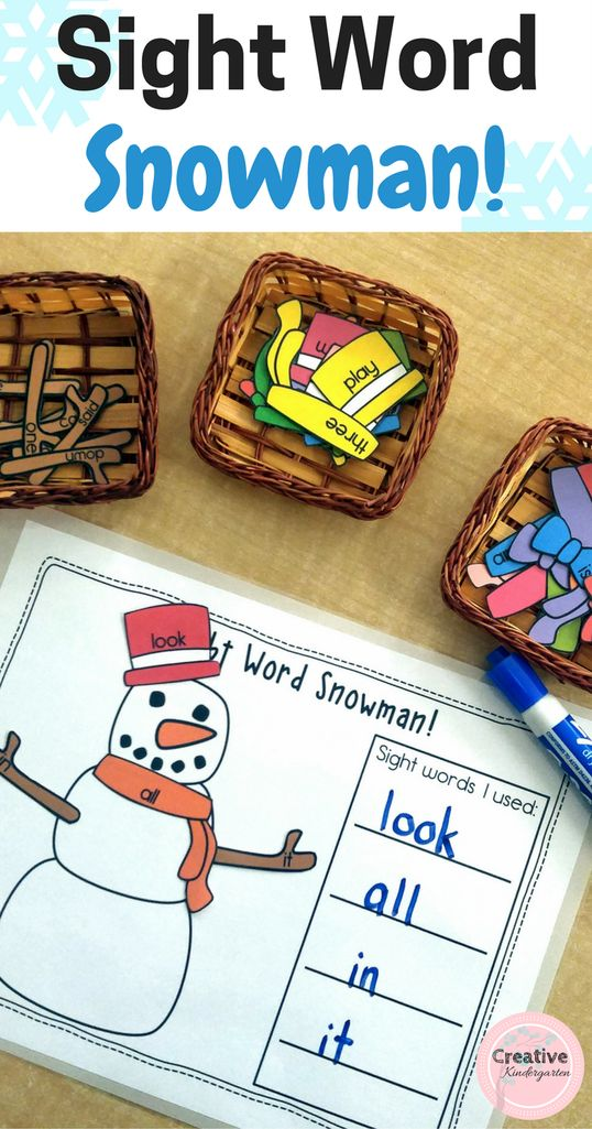 A closer look at my Sight Word Snowman literacy center. Work on sight word recognition and spelling with this fun activity!