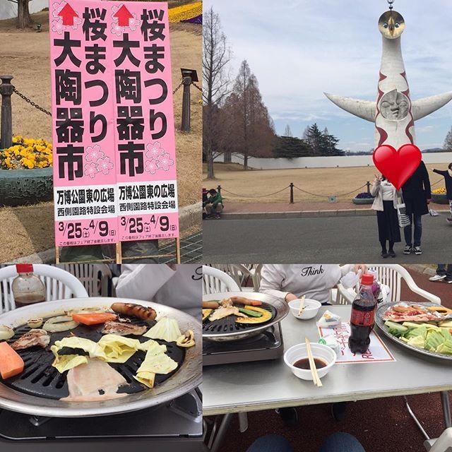 万博公園・桜まつり行ってきた〜 #桜まつり #BBQ #バーベキュー #万博公園 #デート #肉