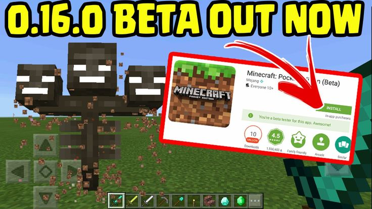 MINECRAFT PE 0.16.0 BETA RELEASED! (MCPE 0.16.0 Beta) BOSS UPDATE! Wither, COMMANDS! Pocket Edition