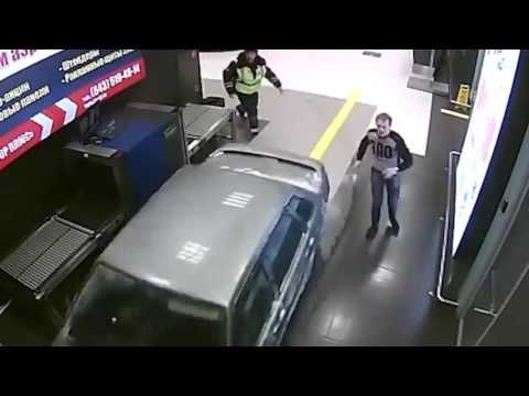 Crazy Driver Drove Through Airport Terminal - YouTube
