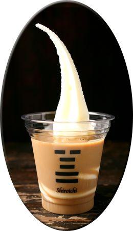 白一の生アイス、コーヒー
