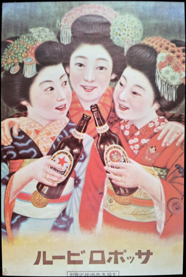 Japanese vintage Sapporo beer ad