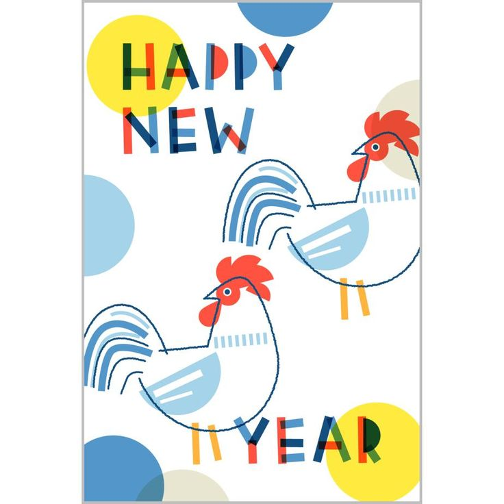 無料で年賀状がダウンロード出来ます! ✨(∩˃o˂∩)♡ カジュアルに使える年賀状使ってね!✨ http://cp.c-ij.com/event/nenga/jp/ #カジュアル #干支 #年賀状 #2017 #正月 #酉 #鳥 #鶏 #HAPPYNEWYEAR #カラフル