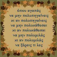 ATENIZONTAS