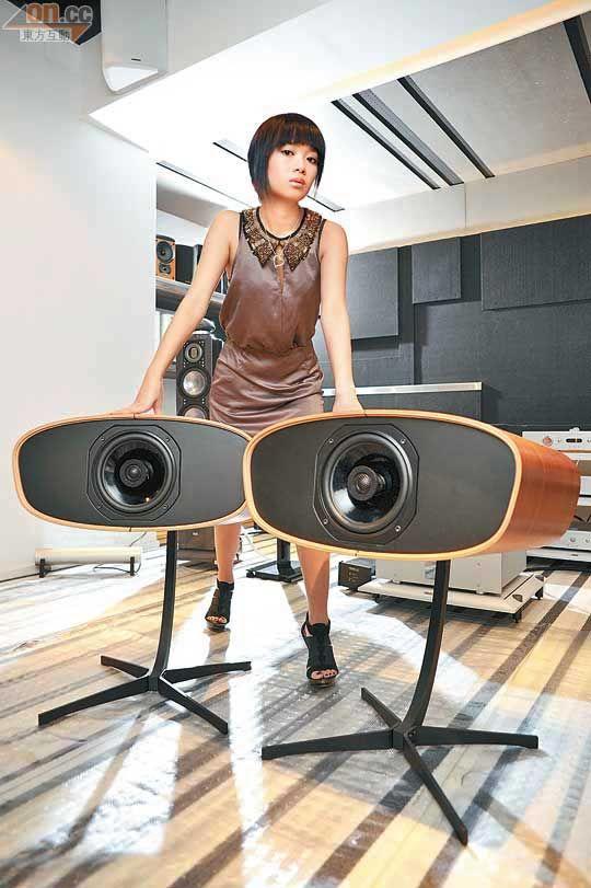 """Davone """"Ray"""" loudspeakers – davoneaudio.com"""