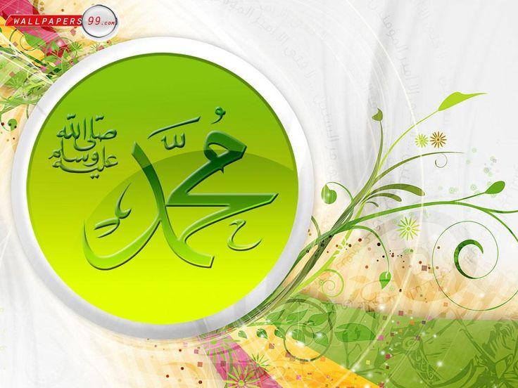 Eid Milad Wallpaper Download 2014