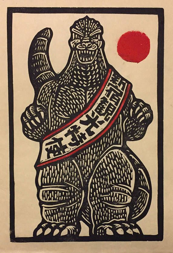 8x10 linocut. Must-have for kaiju enthusiasts