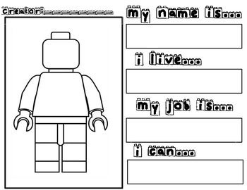 {FREE}  Create Your Own Mini Fig Our class LOVED this activity!!!