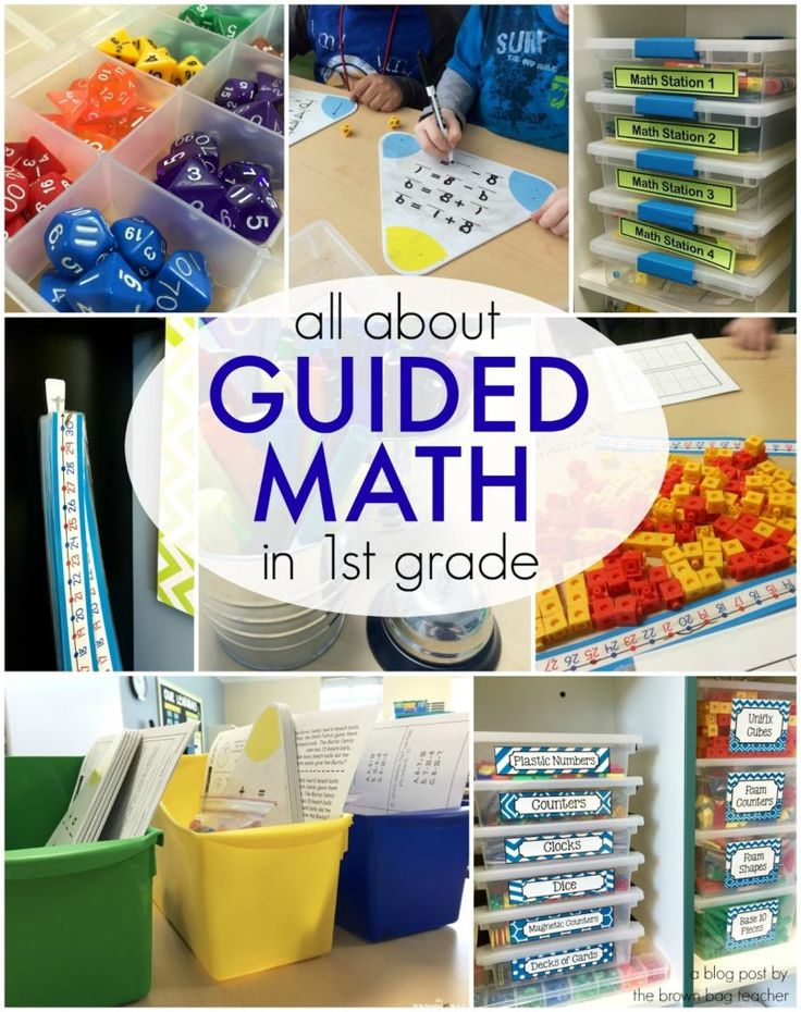 I love this post from Brown Bag Teacher on starting Guided Math in your first grade class.  I think I'm going to try it out!