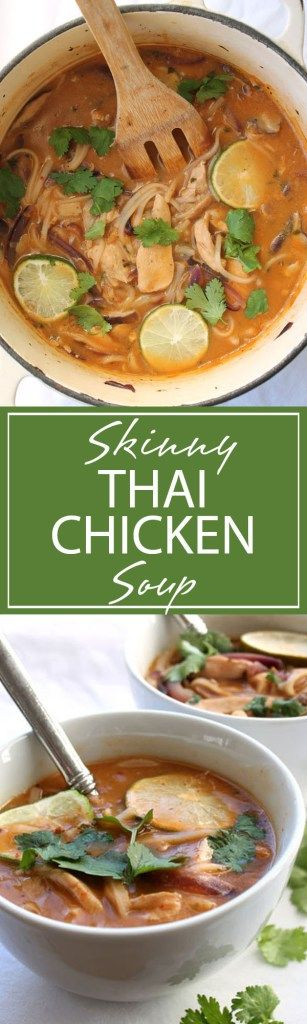 Skinny Thai Chicken Soup | This quick, simple soup  is a delicious skinny version of the spicy, tangy and tart tom aha ga soup! A MUST TRY for a delectable dinner or lunch | forkknifeandlove.com