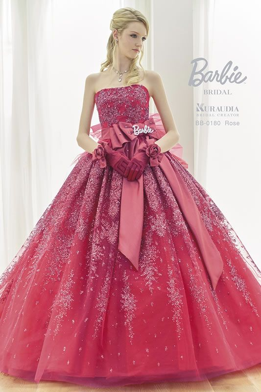 http://www.bridal-house.com/