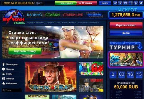 Партнерская программа казино Вулкан Ставка   http://casino-partners.net/img/partnerka-kazino-vulkan-stavka.jpg  http://casino-partners.net/partnerka-kazino-vulkan-stavka