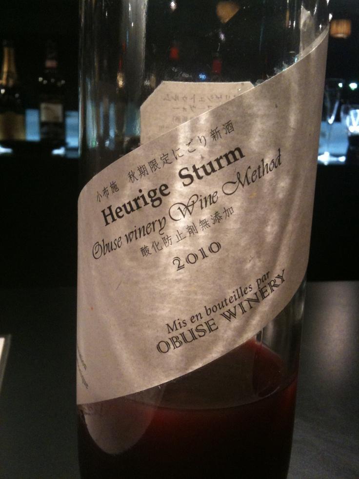 小布施 ホイリゲ シュトルウム2010 少し甘い。にごり酒。ヌーボー。  美味しい!