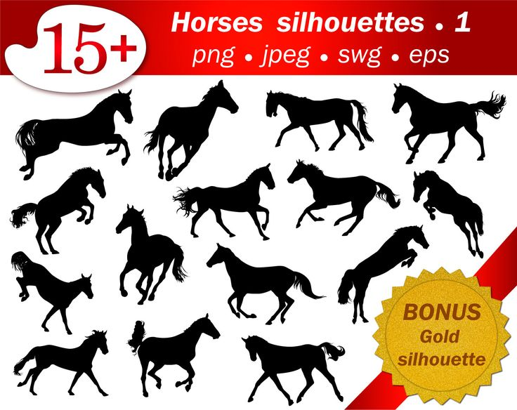 15 horses silhouette. Part 1. Eps, svg, jpeg, png. Bonus gold glitter silhouette. Instant download, editable, scrapbooking, clip art, by GecleeArtStudio on Etsy