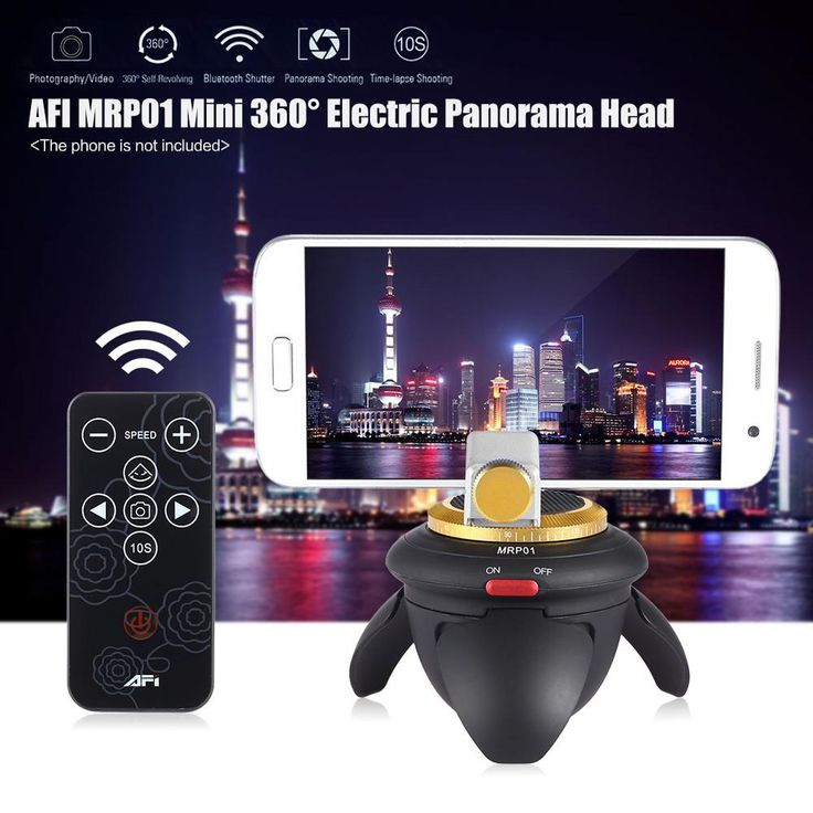 Mini Tripod Head Electric 360 Rotation Panorama Time Lapse-Phographer-Leap Year Store