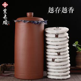 Zi lai Shun Yixing thé thé Pu'er thé de stockage de réveil du réservoir de grande taille de seau authentique de thé � la main