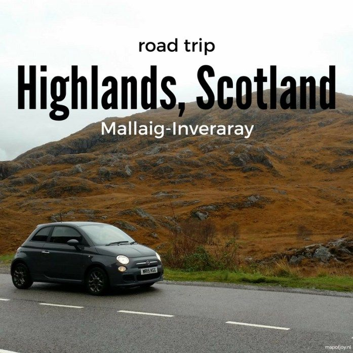 Road trip Highlands Scotland route - Map of Joy