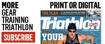 Triathlon & Ironman Training, Bike Reviews, Gear, News | TriRadar.com