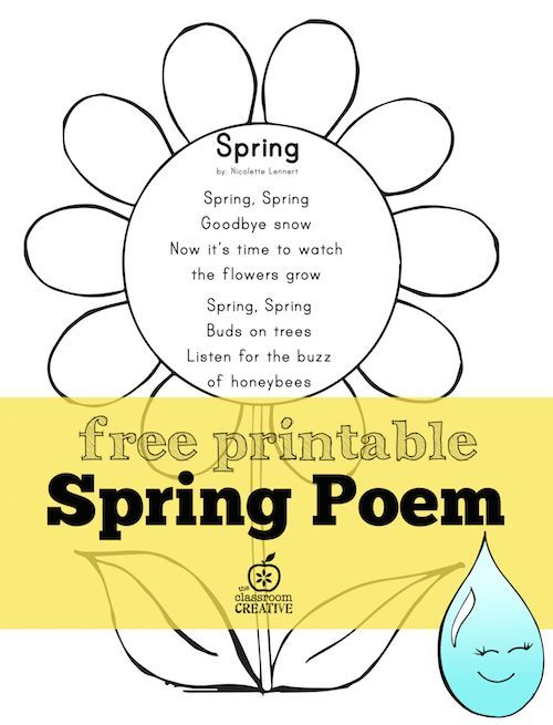 A great literacy addition for fluency practice! Free spring poem for preschool, kindergarten and first grade! Also add watercolor for a fun art activity...  #preschool #kindergarten #firstgrade