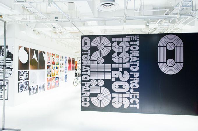 デザイン集団「TOMATO」渋谷で25周年企画展 - アンダーワールド&タイポグラファーの作品群の写真1