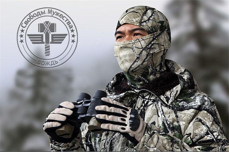 Chiefs Balaclava Bionic Camo Full Face Ninja Mask(Alpie Terrain)