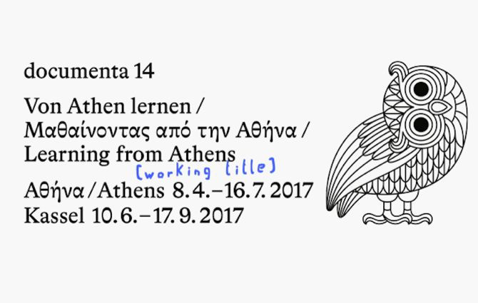 documenta14: Πρόγραμμα εκδηλώσεων 12-14 Μαΐου 2017