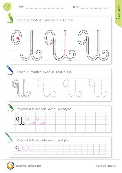 PDF Exercice d'écriture CP CE1 - Apprendre à écrire la lettre U MAJUSCULE en cursive.
