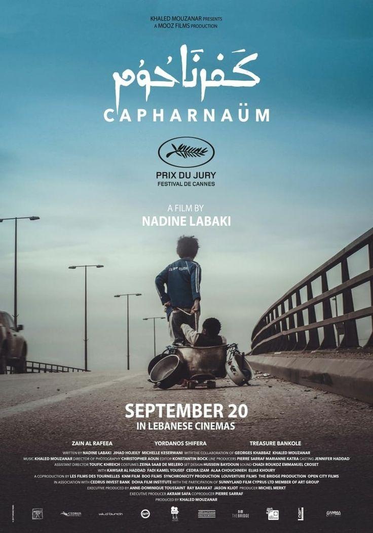 Capernaum Chanel Youtube Pelicula Completa Film Alternative Movie Posters Movie Posters