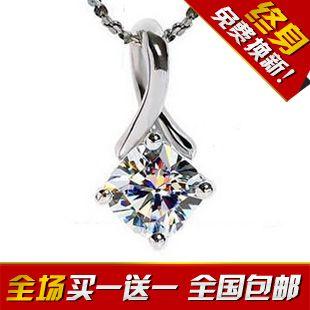 Купить товарGemesis чистого серебра подвески ожерелье персонализированные женщина круг 85 круг чистого серебра алмаз кулон в категории Подвескина AliExpress.    Продукт вариант списка  Примечание: Следующая информация приведена только для справки.  Пожалуйста, свяжитесь с прода