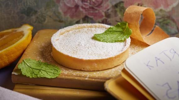 Лимонные тарталетки. Пошаговый рецепт с фото, удобный поиск рецептов на Gastronom.ru