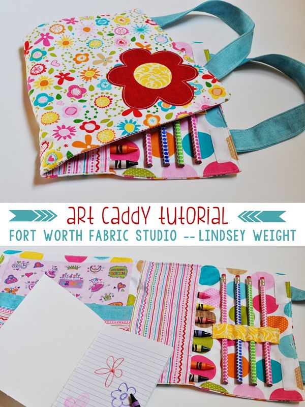 Art Caddy Tutorial -- Fort Worth Fabric Studio Lindsey Weight.  FREE tutorial!