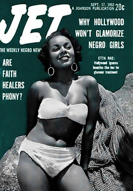 Jet magazine vintage black pinup models