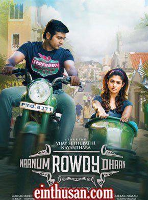 Naanum Rowdy Dhaan Tamil Movie Online - Vijay Sethupathi, Nayantara, Parthiban, Raadhika and RJ Balaji. Directed by Vignesh Shivan. Music by Anirudh Ravichander. 2015 [U/A]