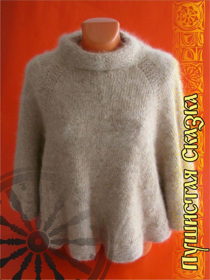 Poncho from dog wool (Kolli) Hand Knitted, Hand spinning by PushSkazka on Etsy