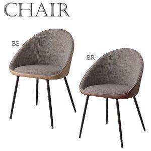 椅子 いす 【 チェア 】 椅子 いす ソファ 腰掛け スツール モダン シンプル 北欧 カフェ リビング インテリア デザイン おしゃれ 家具