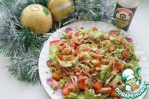 Салат из помидоров и хурмы
