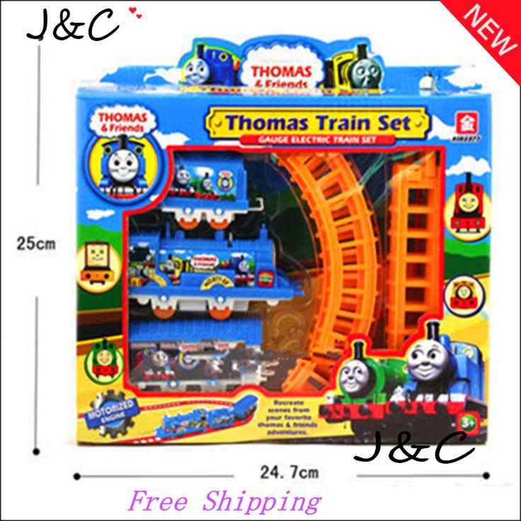 Free Shipping Electric Electrical 3 Parts Train Track 8 Pcs Railway Track Slot Running Train Baby Toy Kids Child Christmas Gift