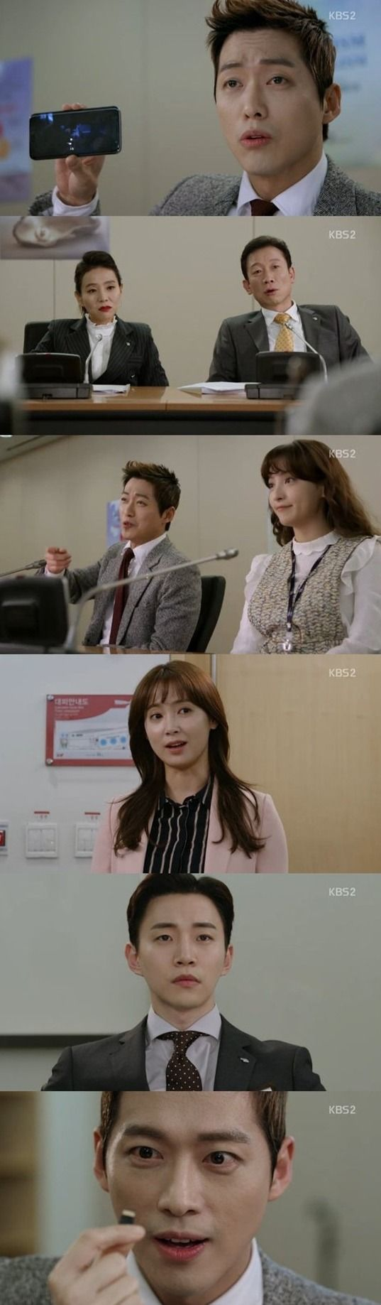 [Spoiler] Added episode 16 captures for the #kdrama 'Chief Kim'
